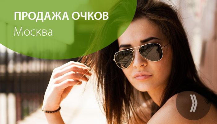 Красота русского минета